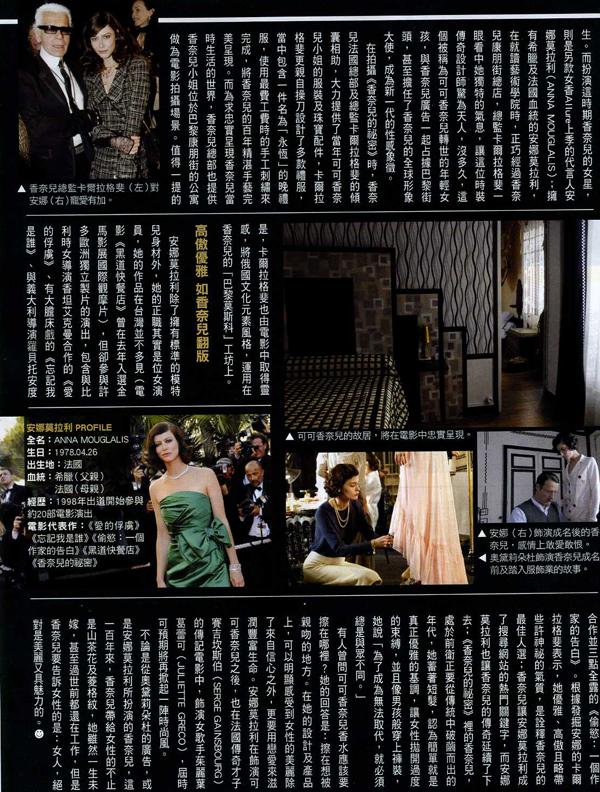 TVBS周刊_P2.jpg