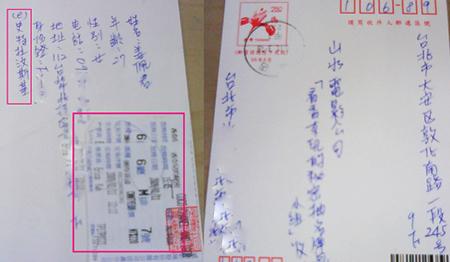 明信片-1.jpg