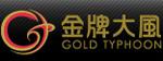 金牌大風logo.jpg