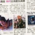 20091208中國時報新聞
