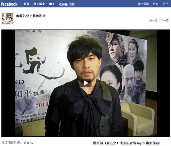 0126北京記者會獨家影音放送!.jpg