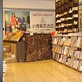 法國信鴿書店陳列: 櫃檯&走廊