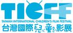 logo-兒童影展.jpg