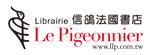 logo-信鴿書店.jpg
