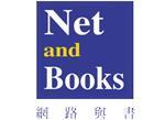 logo-網路與書.jpg
