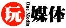 玩媒體logo.jpg