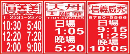 04_17小淘氣尼古拉上片設計.jpg