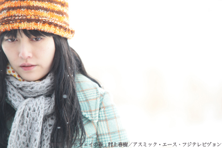 菊地凜子(飾直子)