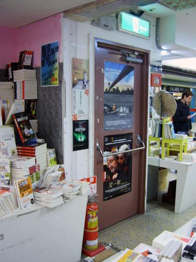 中山店2.JPG