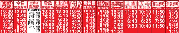 08-29最後大法師上片設計.jpg