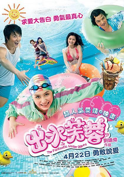 water_poster.jpg