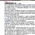 MG露出_2011.03.01_《讓子彈飛》_GQ_聞天祥老師影評.jpg