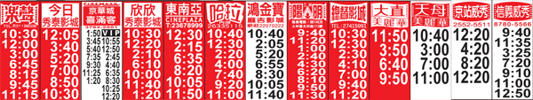 08-30最後大法師上片設計.jpg