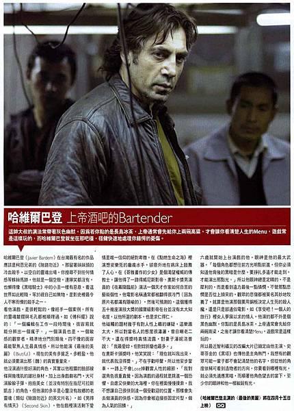 MG露出_2011.04.01_《最後的美麗》_GQ.jpg