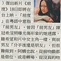 2010.06.01 中國時報