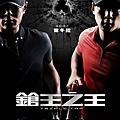 香港版海報-2