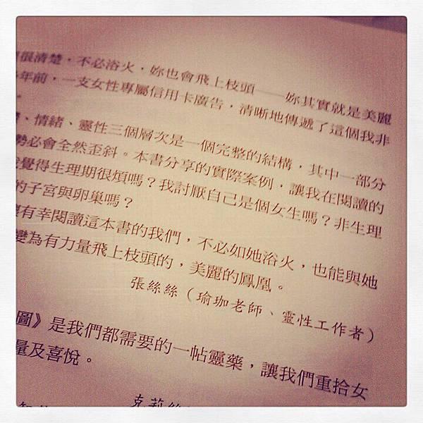 IMG_20121222_225004