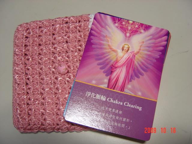 1015card (11).JPG