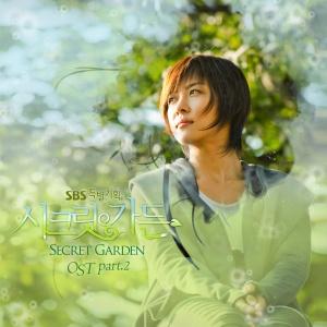 祕密花園OST1.jpg