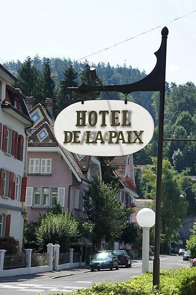 這是我們飯店的名稱