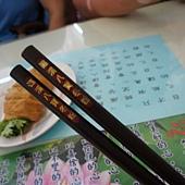 連筷子都有標示耶~