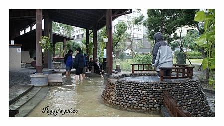 溫泉公園.jpg