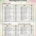 20140125_顏料價格調漲公告.jpg
