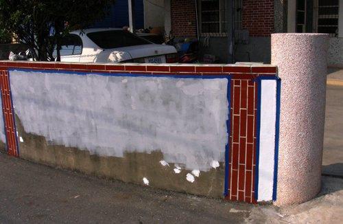 20150212_牆面修飾前的打底過程01.jpg