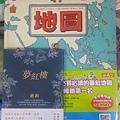 20150404_訂購書籍_地圖02.jpg