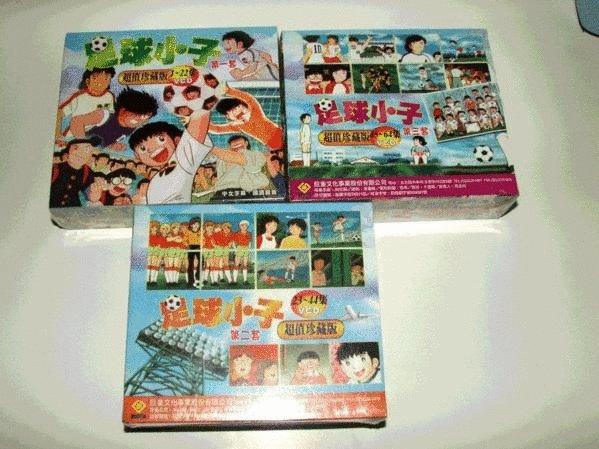 日本動畫-足球小子3套64集VCD**全新正版**