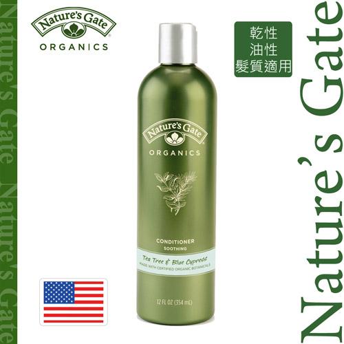 天然之扉 有機綠翡翠護髮凝露-舒緩茶樹&藍絲柏