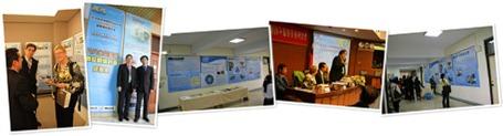 檢視 八八水災重建數位關懷計畫成果展