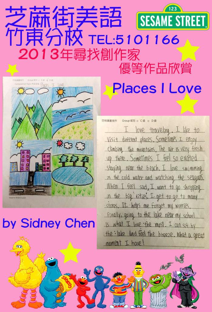 sid 3