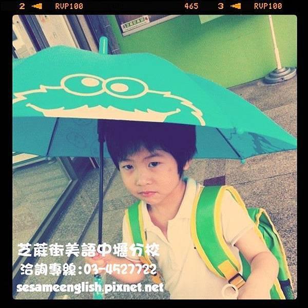 超可愛小雨傘.jpg