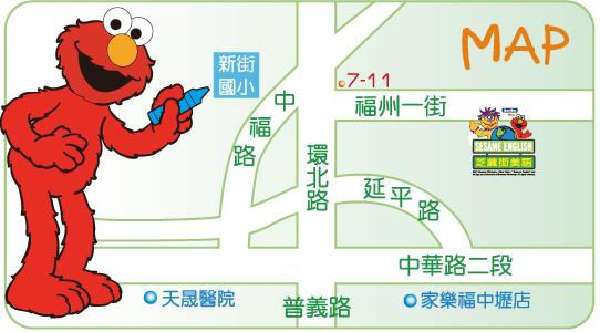 芝蔴街地圖.jpg
