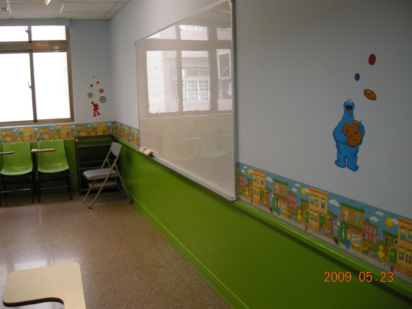 Our Cookie Monster Classroom