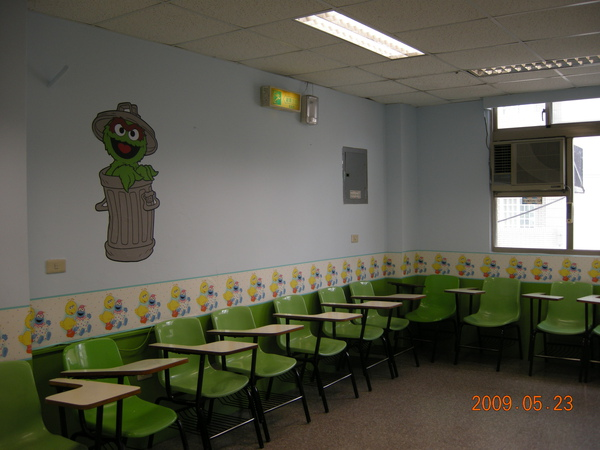 Our Oscar the Grouch Classroom