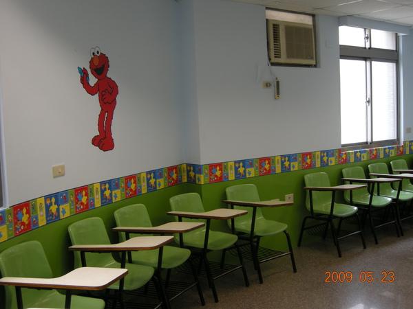 Our Elmo Classroom