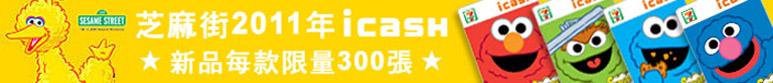Banner20110510155116484.jpg