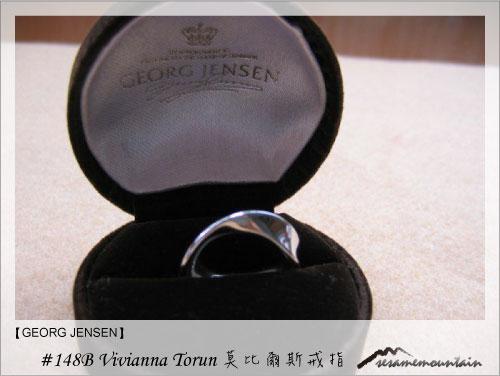 #148B Vivianna Torun 莫比爾斯戒指.jpg