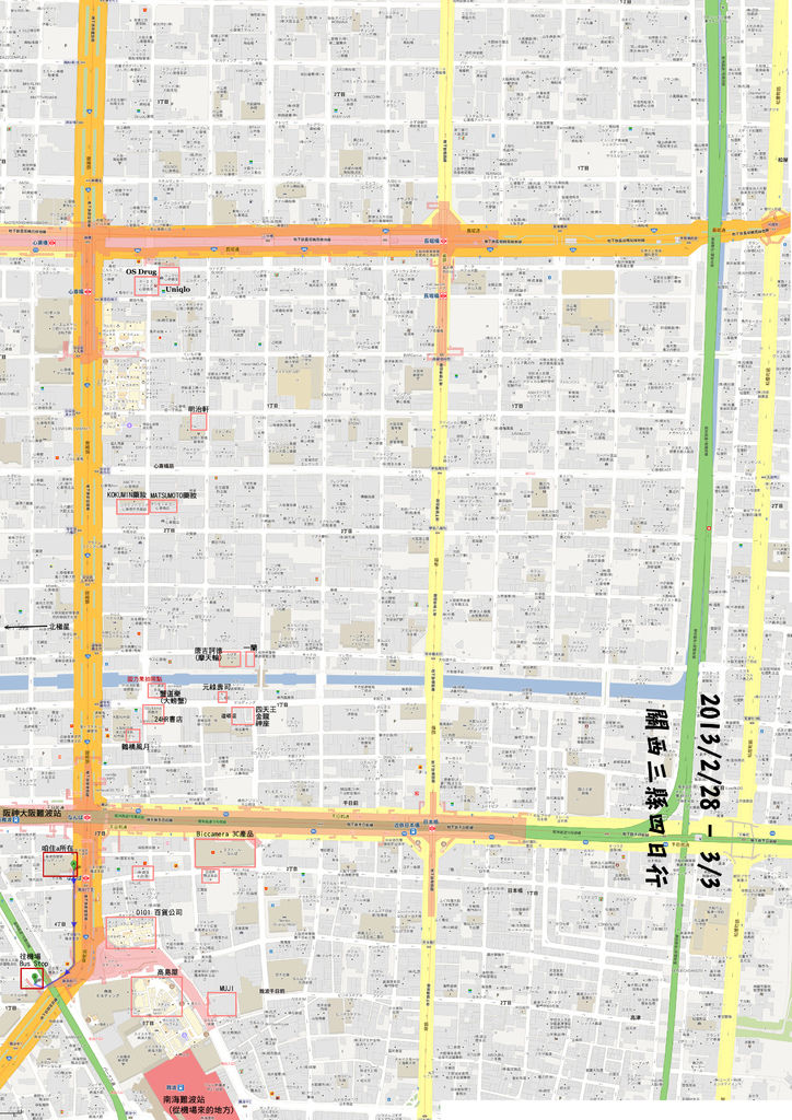 難波逛街大地圖