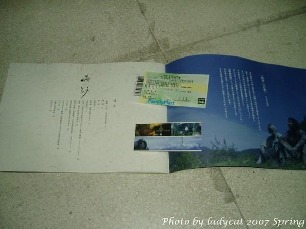 P1010659l.JPG