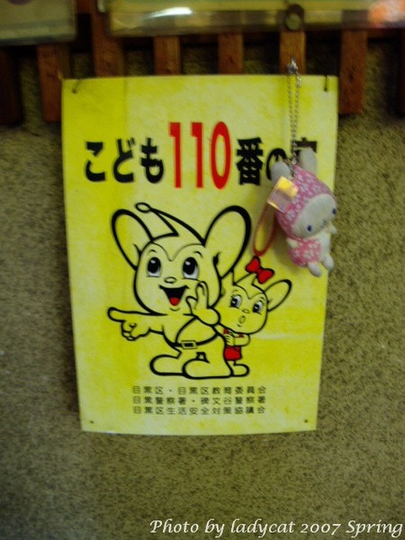 又是警察屬的娃娃l.JPG
