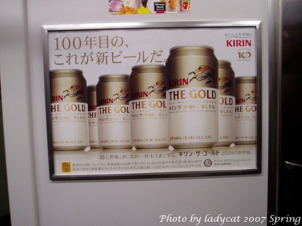 山手線上的小廣告看板l.JPG