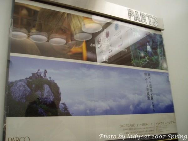 電梯裡的小看版2l.JPG