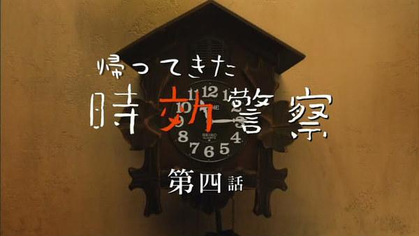 j24-1-1.jpg