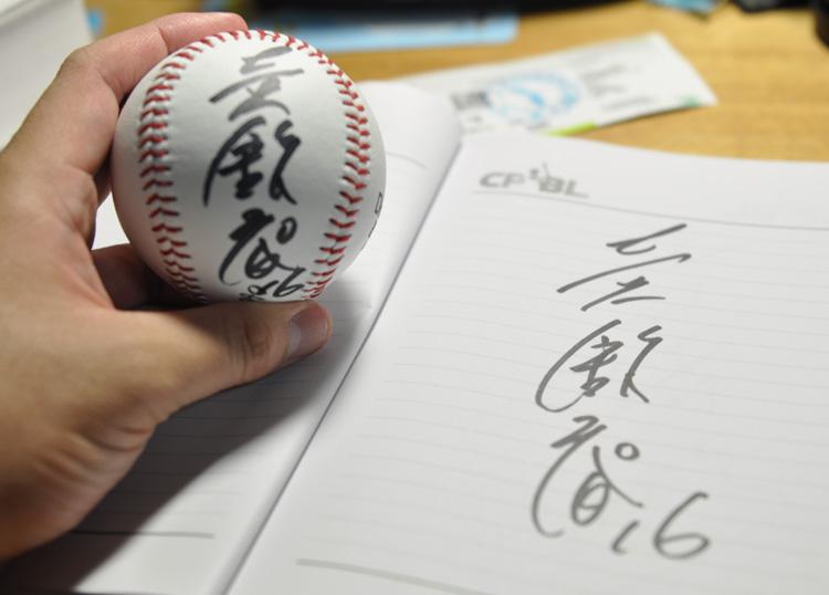 簽名會-17-黃.jpg