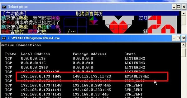001.ppt連線-2.jpg