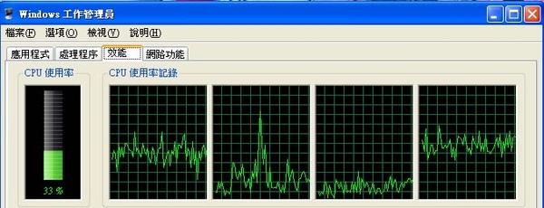 06.CPU使用率.jpg