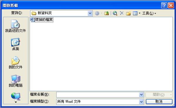 02.正常情況.jpg
